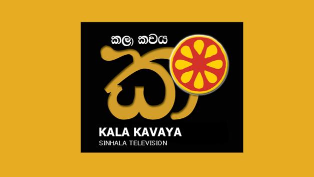 628_kalakavaya