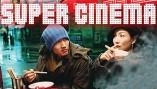 Super Cinema Night