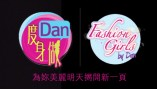 Fashion Girls by Dan