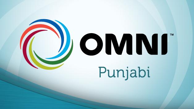 OMNI Punjabi