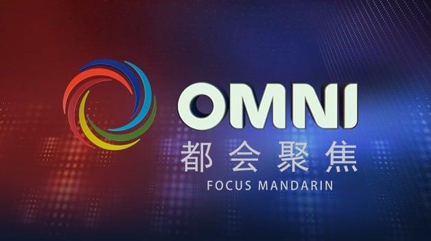 Focus Mandarin (BC)