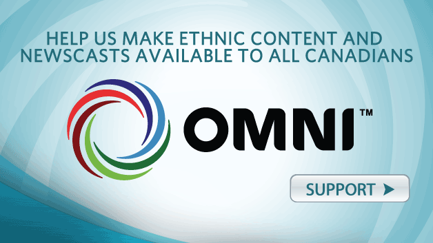 Support OMNI