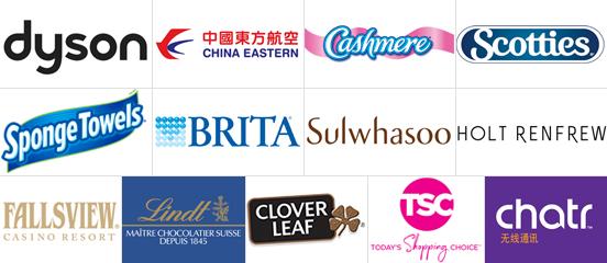 sponsors2018