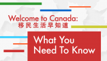 Welcome to Canada (Mandarin)