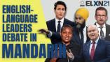 WATCH the English-language federal election leaders' debate in Mandarin