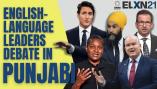 WATCH the English-language federal election leaders' debate in Punjabi